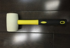 Rubber Mallet $9.99